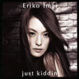just kiddin' (ALBUM+DVD)
