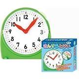 さんすうとけい 時計の読み方  知育玩具 知育教材 学習教材 エレガンテポポ