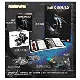 PS3 Dark Souls: Prepare to Die Edition(English+Chinese) (Limited Edition) アジア版