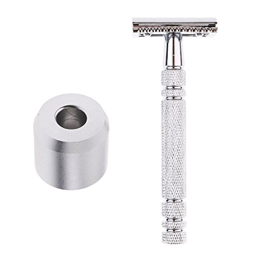 減少自由怠シェービング用 シェービング カミソリ シェービングスタンド スタンドベース ダブルエッジ剃刀 金属材料 メンズ 2色選べる - 銀