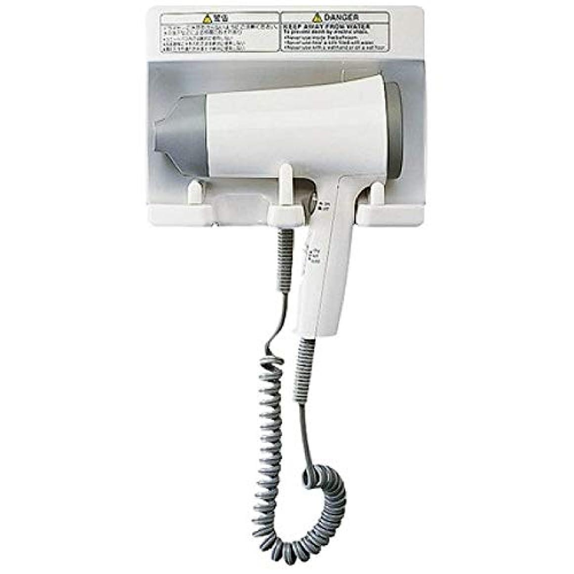 産地装置提供パナソニック(家電) EH5758P-W ホテル個室用ドライヤー[壁面固定タイプ] (白)