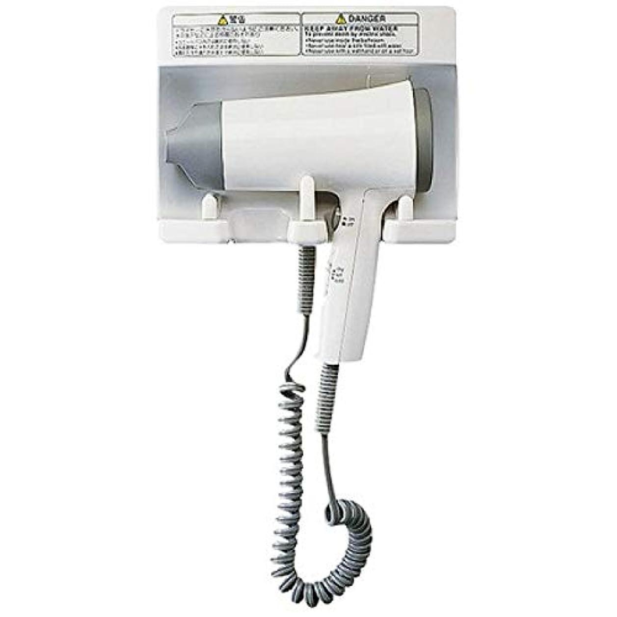 名前を作る伸ばすブリーフケースパナソニック(家電) EH5758P-W ホテル個室用ドライヤー[壁面固定タイプ] (白)