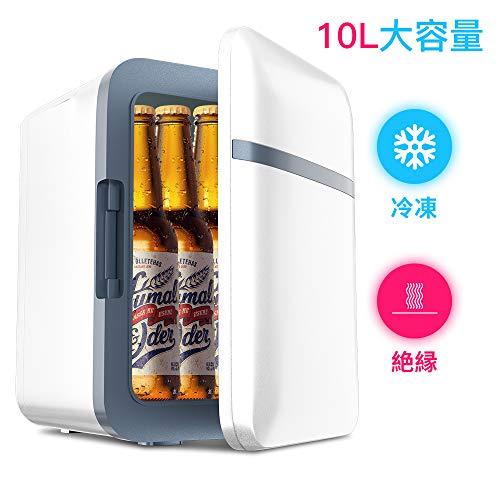 冷温庫 ミニ冷蔵庫 10L 小型でポータブル 家庭 車載両用 保温 保冷 便利な携帯式 コンパクト 小型冷蔵庫 DC AC 2電源式 静音設計 日本語説明書 1年保証付き