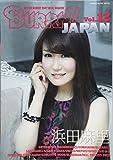 BURRN! JAPAN(バーン・ジャパン) Vol.12 (シンコー・ミュージックMOOK) 画像