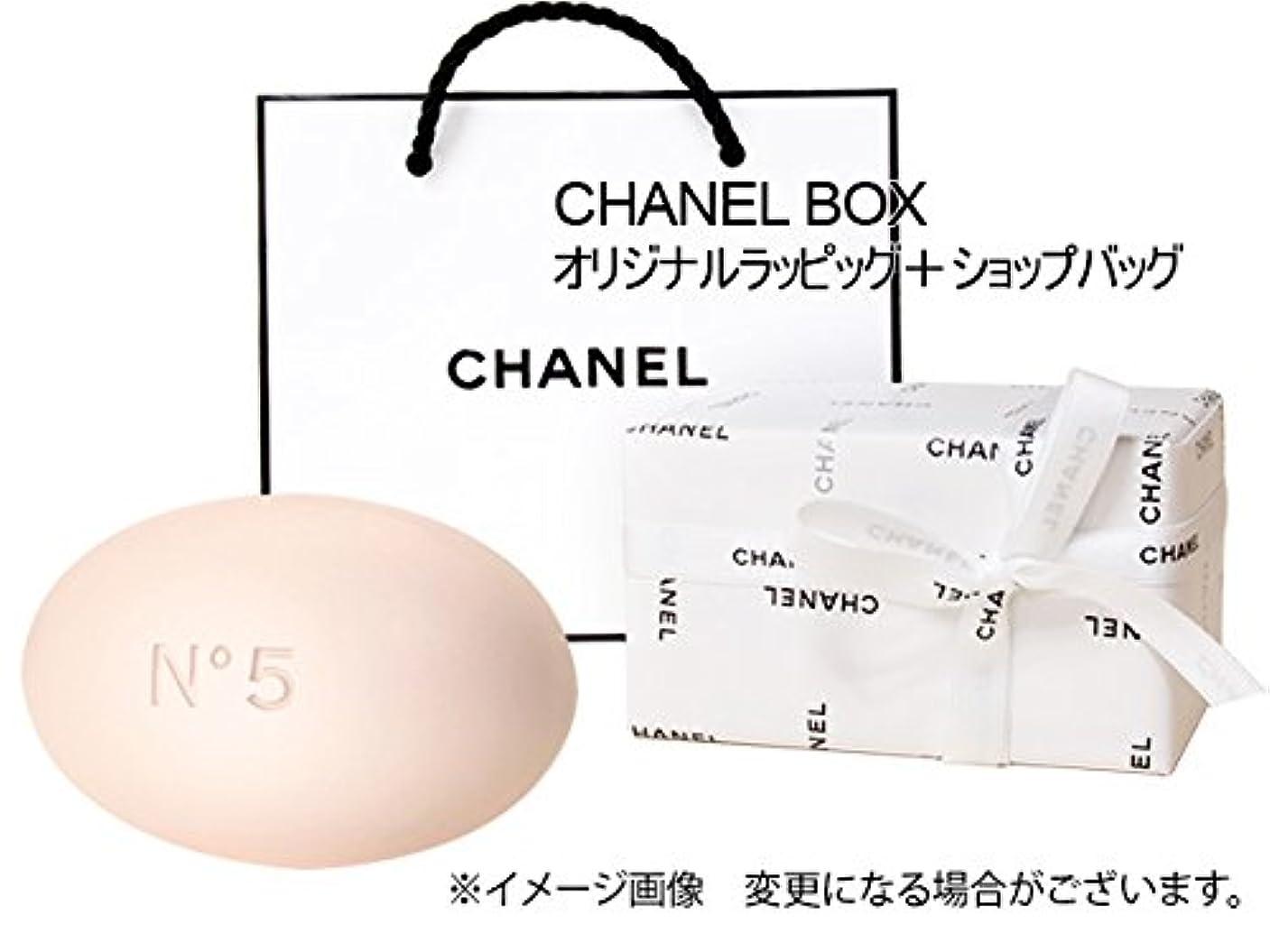 陸軍ぼんやりした持続的シャネル(CHANEL) N°5 サヴォン 150g CHANEL BOX オリジナルラッピング+ショップバッグ[並行輸入品]