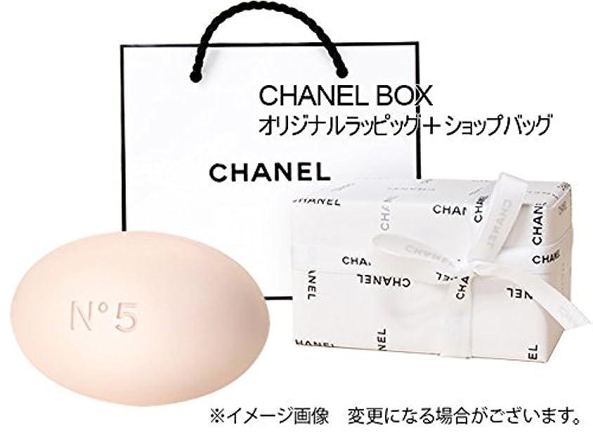 水平成り立つポーズシャネル(CHANEL) N°5 サヴォン 150g CHANEL BOX オリジナルラッピング+ショップバッグ[並行輸入品]