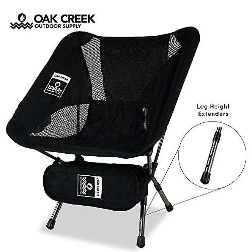 潜む素晴らしい良い多くのりOak Creek 超軽量 折りたたみ式 キャンプチェア 14 x 4 x 4インチ キャリーバッグ付き 高耐久 折りたたみ式 アルミフレーム ポータブル 耐久性 バックパッカーやキャンプに最適