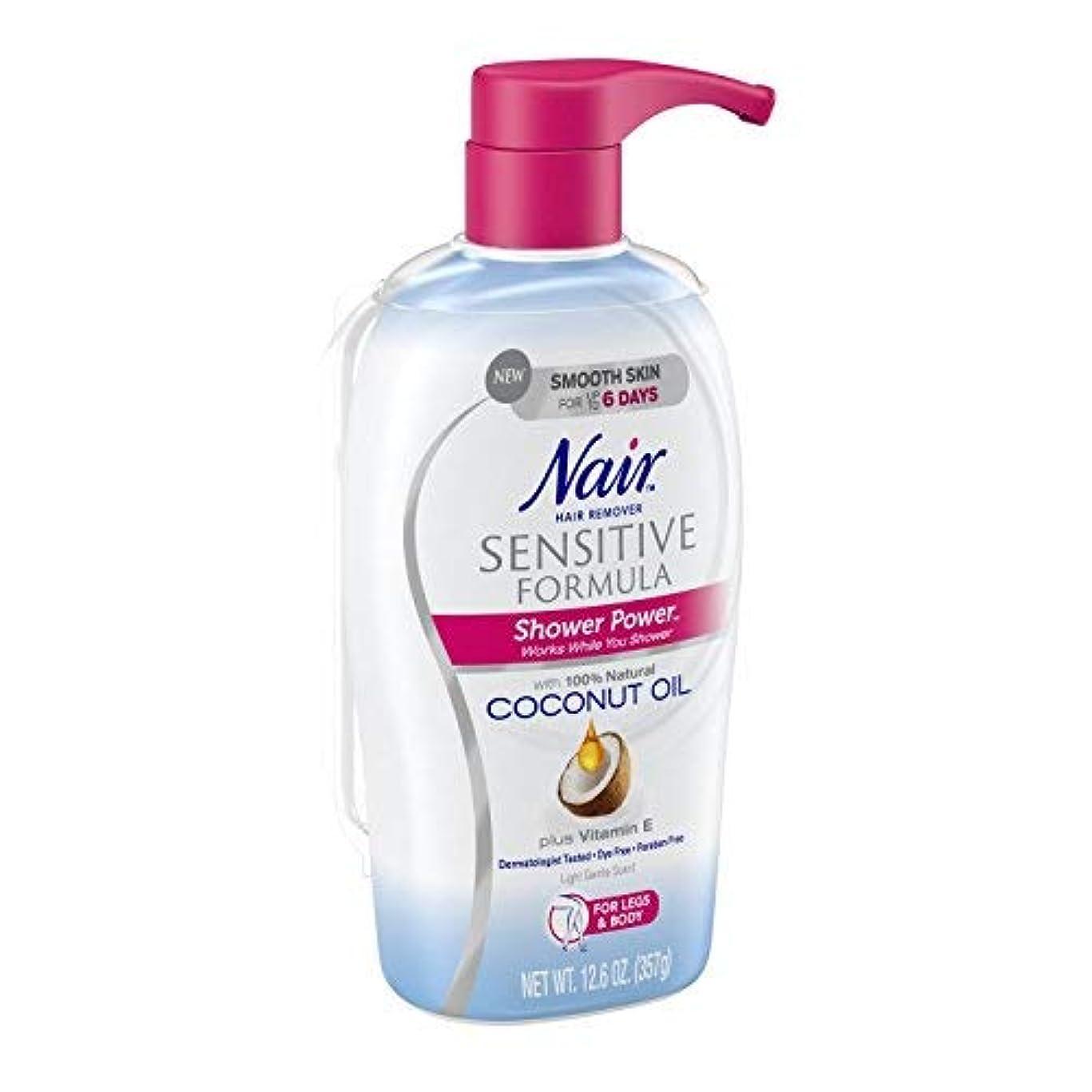 ハードリング私の部分的にNair Shower Power Sensitive Hair Removal for Legs Body 12.6 fl oz [並行輸入品]