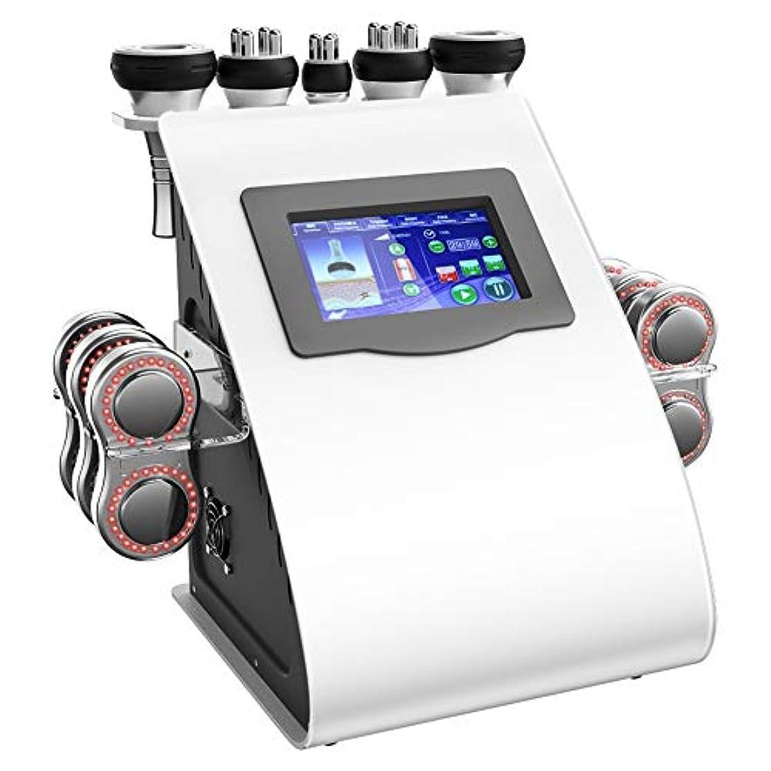 摩擦可愛い怠な5-in-1振動ボディ整形マッサージ機、40Kフルボディーロスロスマッサージャー多極ブラスト脂肪計器フェイシャルスキンリフティングタイトング美容機(5マッサージヘッド)CE、FDA承認(110?240V)