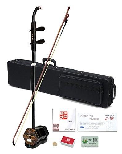 古月琴坊 黒檀二胡 ER-800