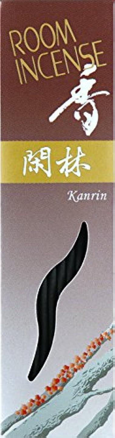 タール軽蔑する出版玉初堂のお香 ルームインセンス 香 閑林 スティック型 #5555