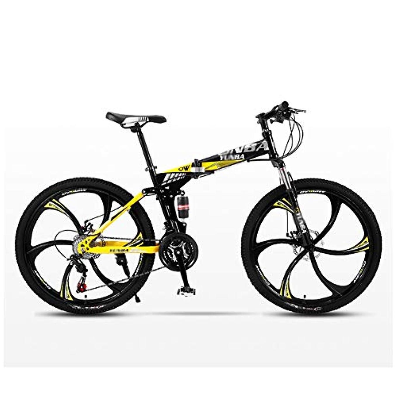 色疎外ホイッスル自転車 マウンテンバイク MTB マウンテン自転車折りたたみ自転車道メンズMTBバイク24スピードバイクホイールについては、成人女性 (Color : Yellow, Size : 26in)