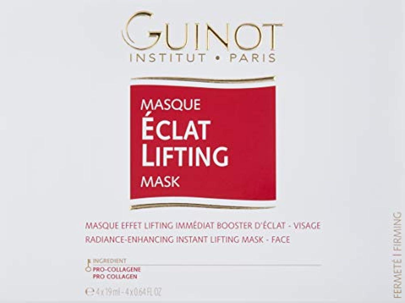 ギノー リフトファーミングラディアンスフェイスマスク 4x19ml