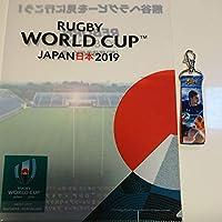 ラグビーワールドカップ クリアファイル キーホルダー
