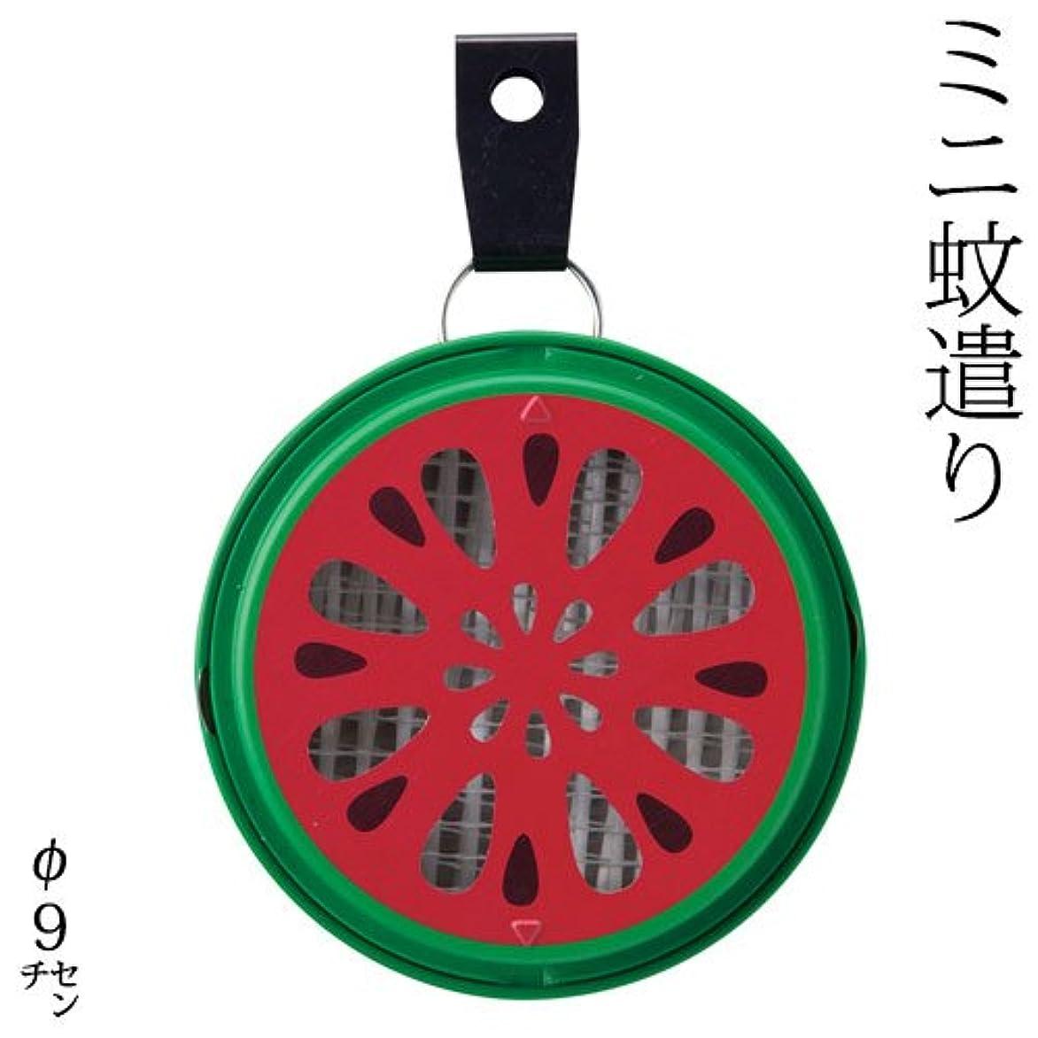 確認するスリッパ一口DECOLEポータブルミニ蚊遣りスイカ (SK-87516)吊り下げ?床置き対応Portable mini Kayari