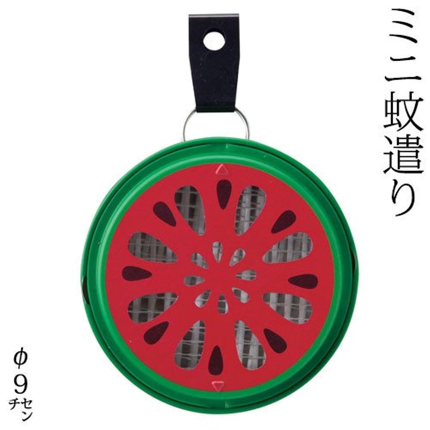 ブランド名戦略オーバーヘッドDECOLEポータブルミニ蚊遣りスイカ (SK-87516)吊り下げ?床置き対応Portable mini Kayari