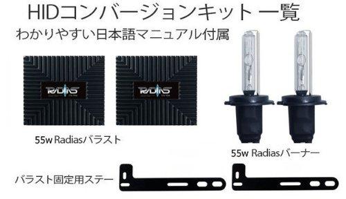 SEIKOH HIDキット ジャガー JAGUAR デイムラースーパーV8 JL ロービーム (平成10-現行) 12V 35W H7 8000K