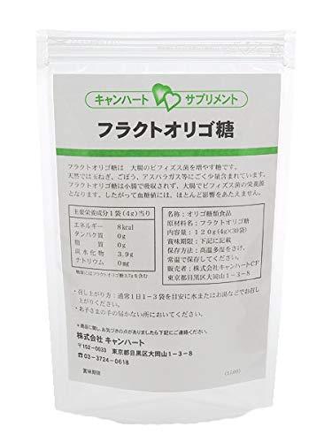 フラクトオリゴ糖 <個包装・1袋30包入り>