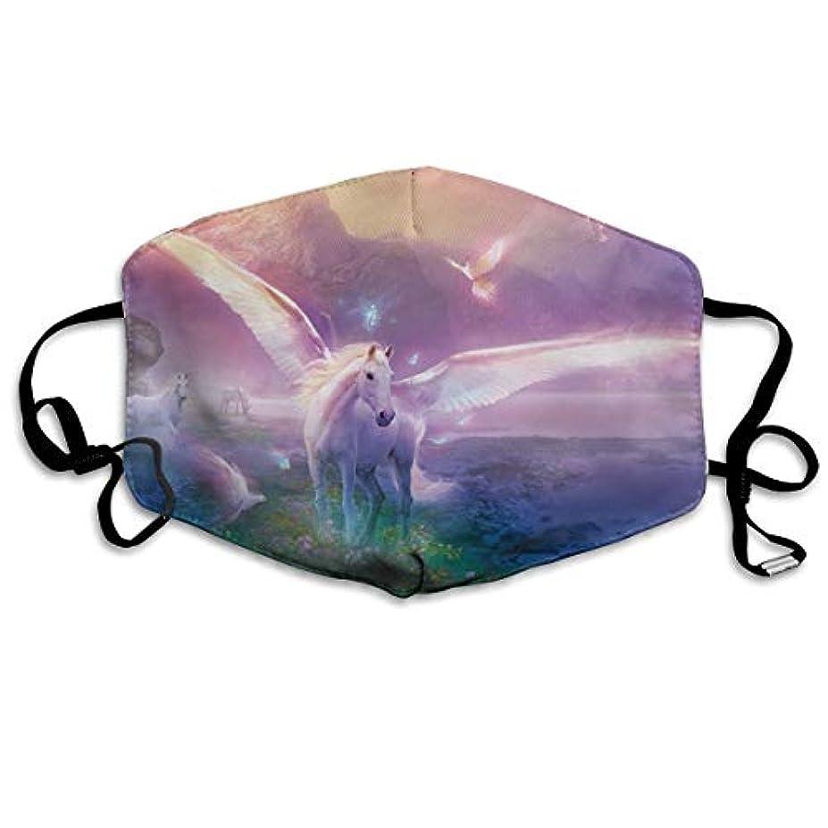 大洪水前売大臣Morningligh 馬 山 幻 マスク 使い捨てマスク ファッションマスク 個別包装 まとめ買い 防災 避難 緊急 抗菌 花粉症予防 風邪予防 男女兼用 健康を守るため