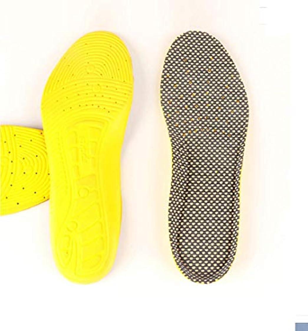 おもしろい著者評判靴底のフラットリリーフフィートの痛みのヒールの痛みの発音男性の女性ランニングシューズ、