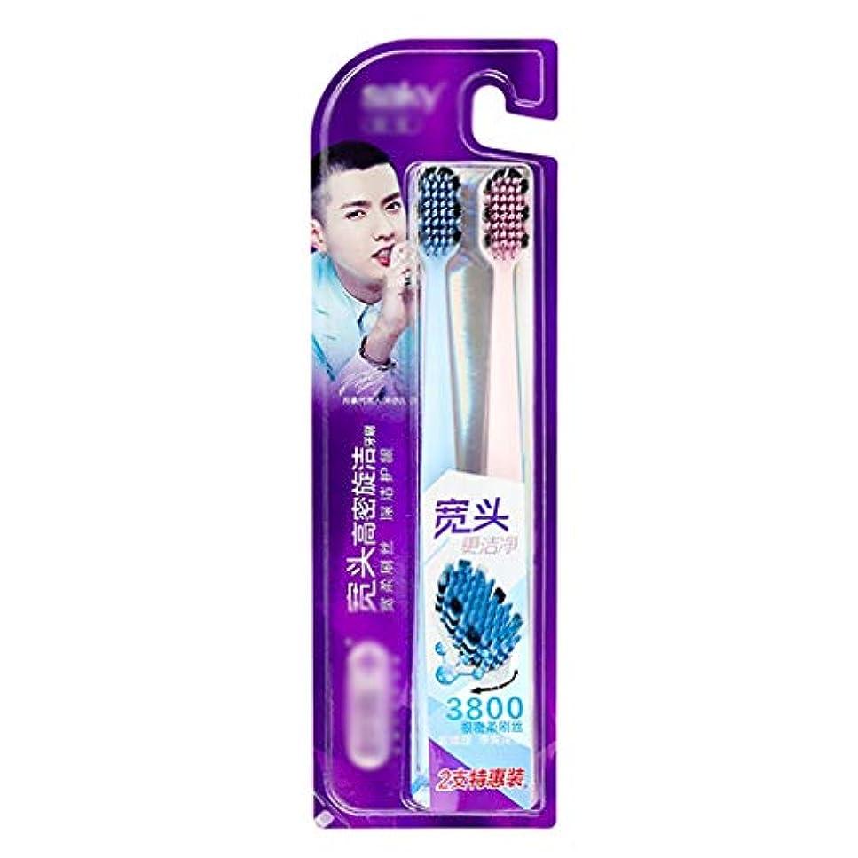 残基付き添い人余暇6大人歯ブラシ、スーパーソフトスーパークリーン歯ブラシ(ランダムカラー)