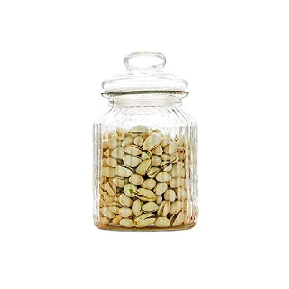 すぐに現象促すZAQXSW ガラス瓶密封瓶ガラス収納瓶透明食品収納瓶ハニージャー大 (サイズ さいず : 950ml)