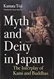 Myth and Deity in Japan: The Interplay of Kami and Buddhas (JAPAN LIBRARY)