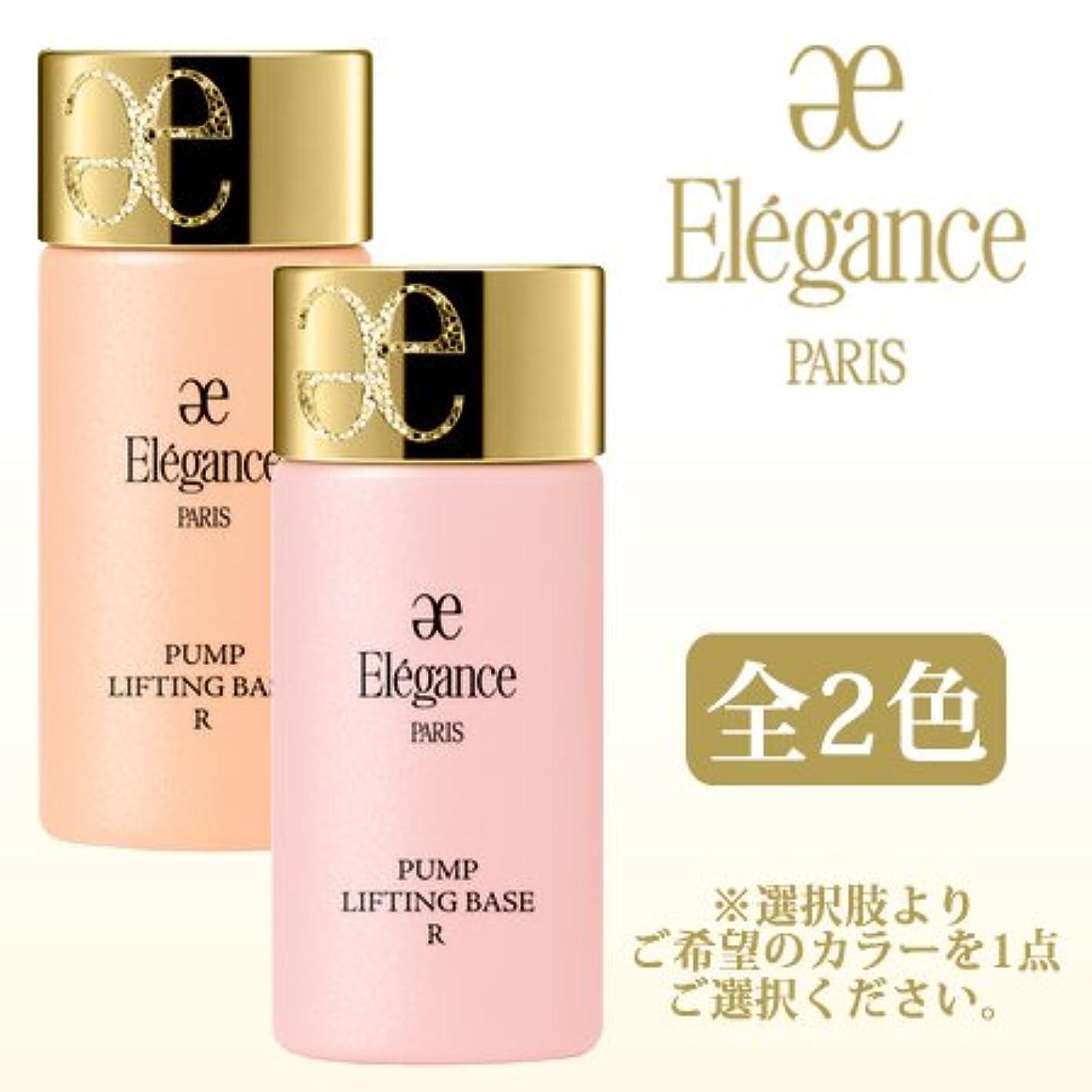 着実に選択する靴下エレガンス パンプリフティング ベース R 30ml-ELEGANCE- BE900