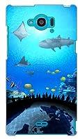 [AQUOS ZETA SH-01G/docomo専用] Coverfull スマートフォンケース 美海の世界 design by DMF DSH01G-ABWH-151-MAP1