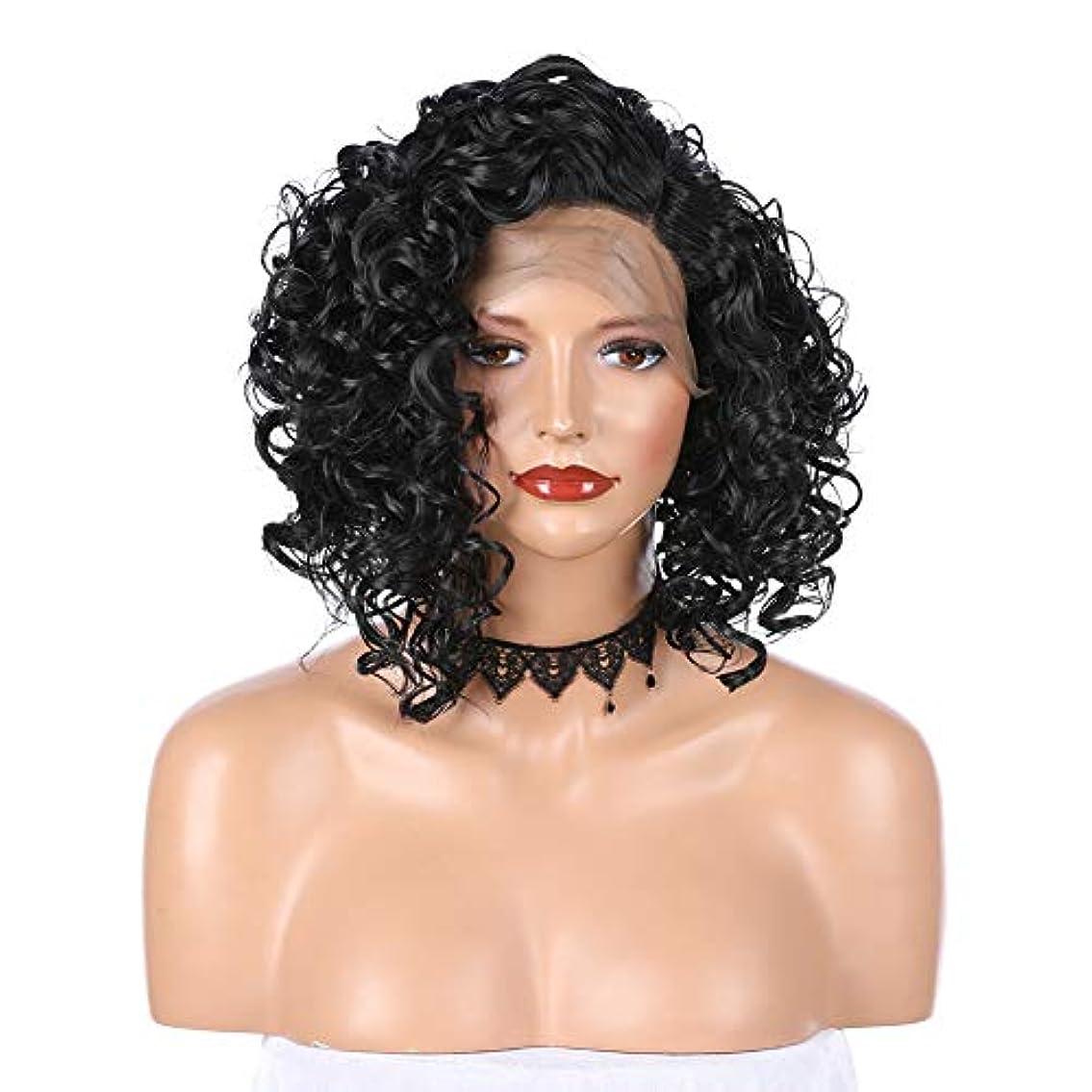 兄章賢いslQinjiansav女性ウィッグヘッドバンドフロントレースブラジルショートカーリーブラックウィッグ女性ナチュラルパーティー合成髪