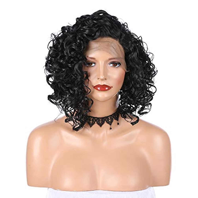 ほこりっぽい伝記たくさんslQinjiansav女性ウィッグヘッドバンドフロントレースブラジルショートカーリーブラックウィッグ女性ナチュラルパーティー合成髪