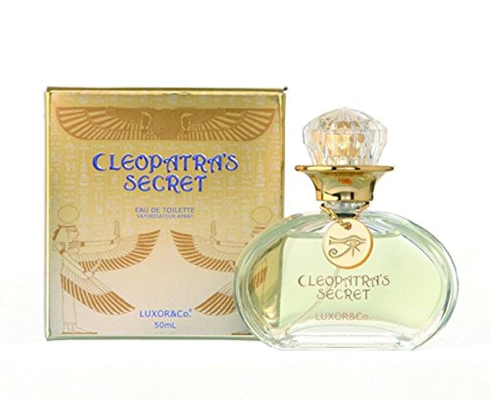 批判するキュービックマークCLEOPATRA S SECRET クレオパトラの秘密 オードトワレ(スプレー)
