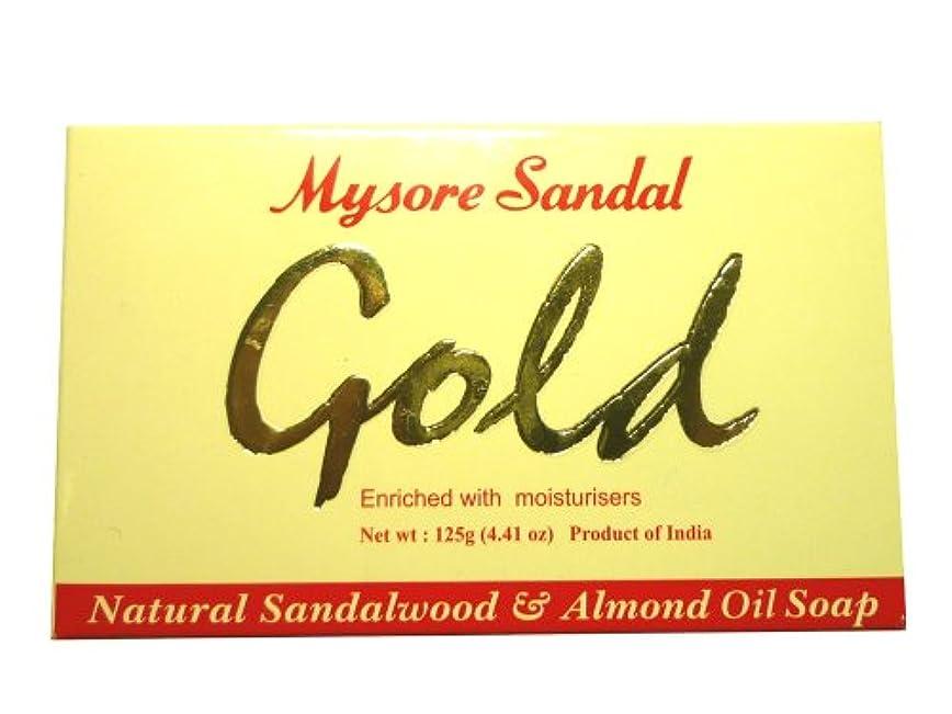ベリートリクルアドバンテージ高純度白檀油配合 マイソール サンダルゴールドソープ