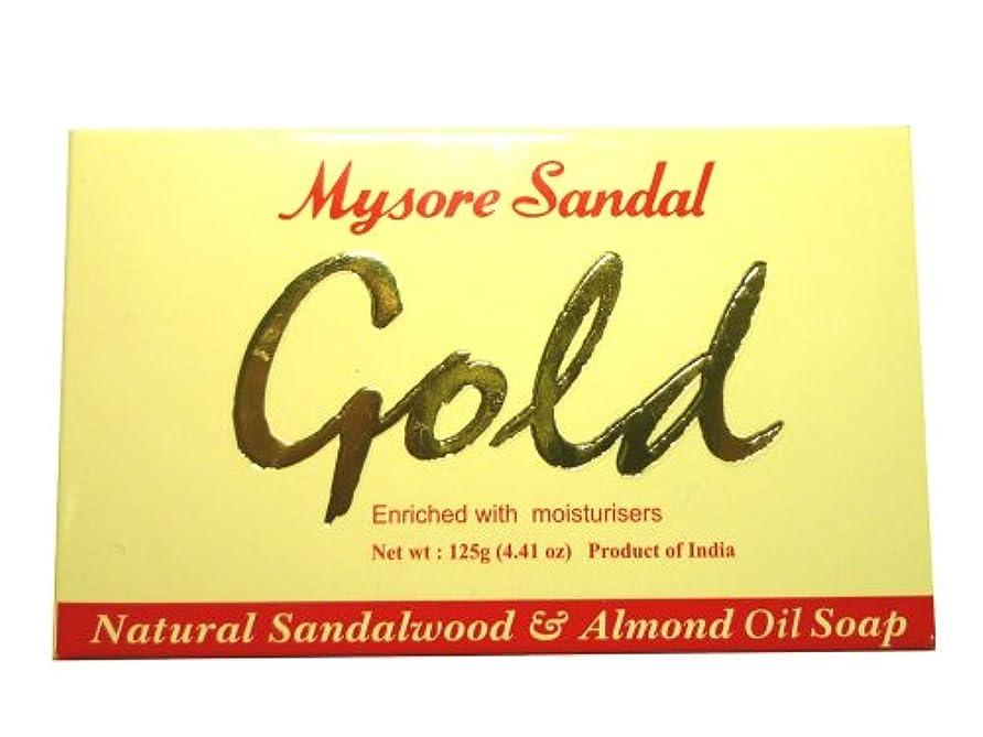 デザートハイライト塊高純度白檀油配合 マイソール サンダルゴールドソープ