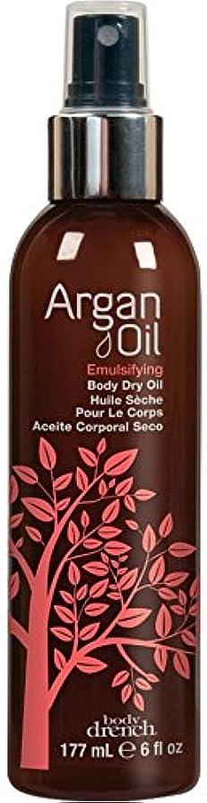 振幅分質素なArgan Oil Body Emulsifying Dry Oil 177 ml (並行輸入品)
