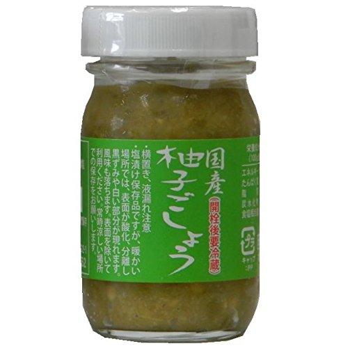 [江崎]柚子こしょう(青)70g