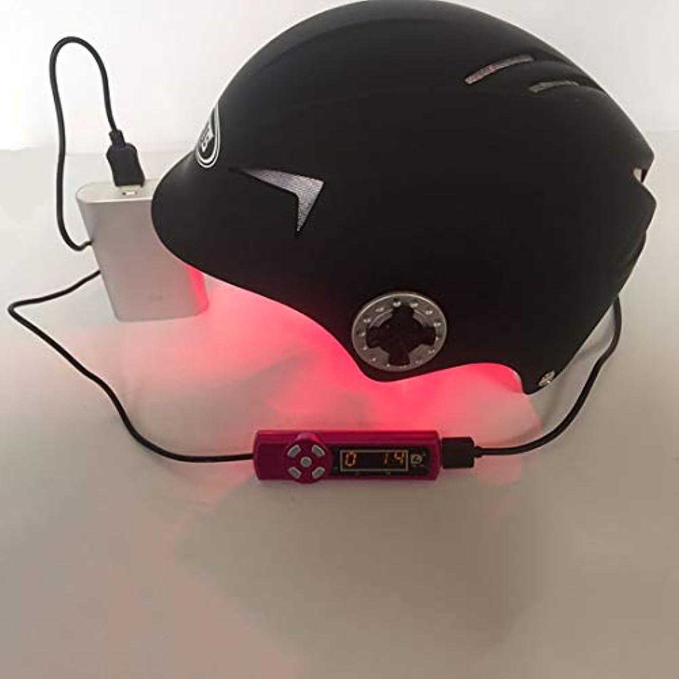 合併シード特徴づけるレーザーの毛の成長ヘルメット抜け毛を防ぎ発毛キャップマッサージ、発毛トリートメント機器を推進[バージョンアップグレード](64灯)