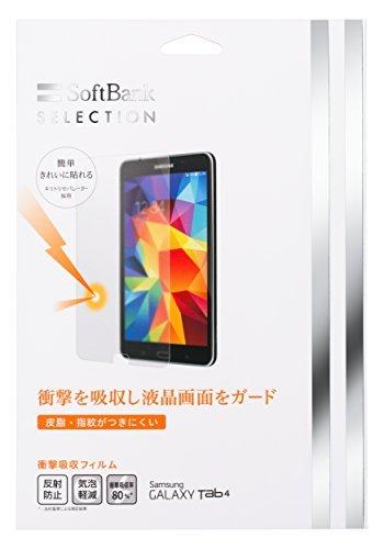 【正規代理店品】SoftBank SELECTION 衝撃吸収フィルム for Galaxy Tab4 SB-TF01-SNSC