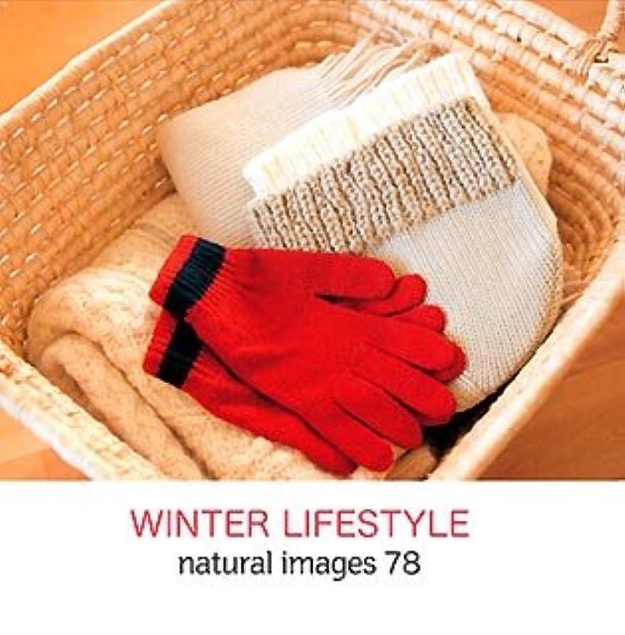 ミュートお金ゴム説明naturalimages Vol.78 Winter Lifestyle