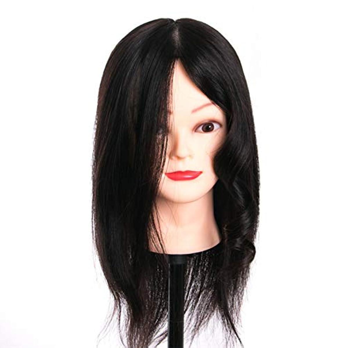 批判的舌出撃者メイクディスクヘアスタイリング編み教育ダミーヘッドサロンエクササイズヘッド金型理髪ヘアカットトレーニングかつら3個