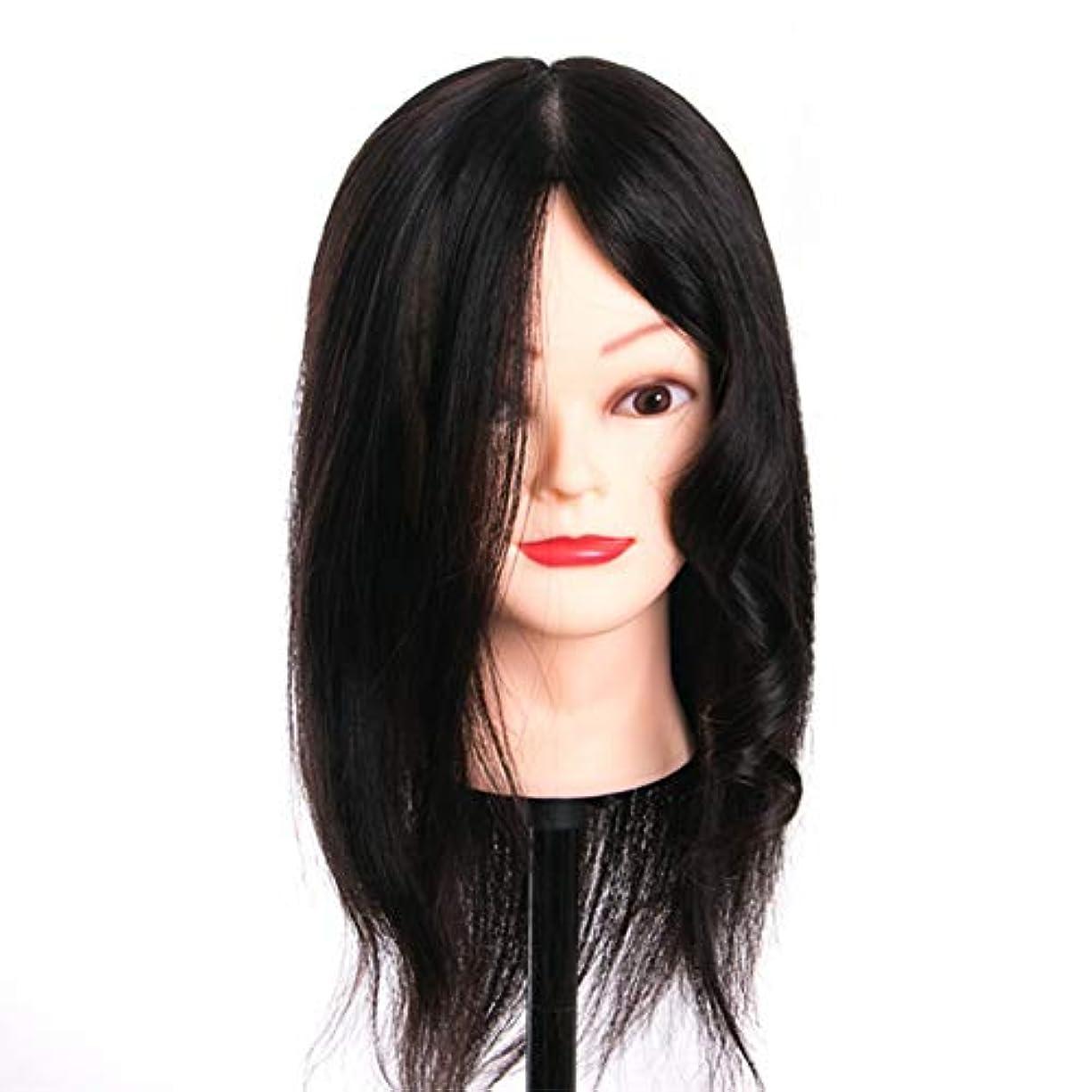 不十分な統治可能メイクディスクヘアスタイリング編み教育ダミーヘッドサロンエクササイズヘッド金型理髪ヘアカットトレーニングかつら3個