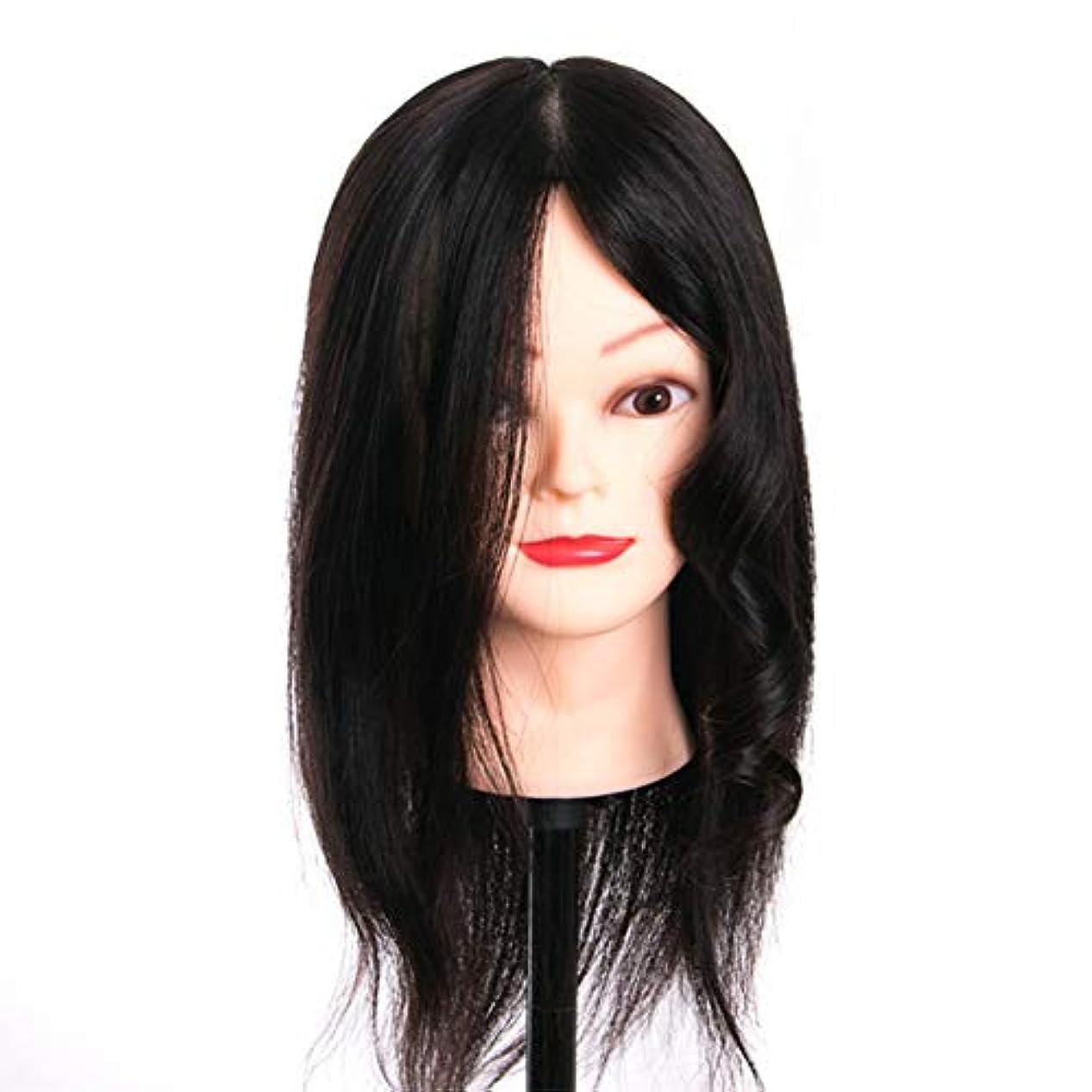 欠かせないけがをするソーシャルメイクディスクヘアスタイリング編み教育ダミーヘッドサロンエクササイズヘッド金型理髪ヘアカットトレーニングかつら3個