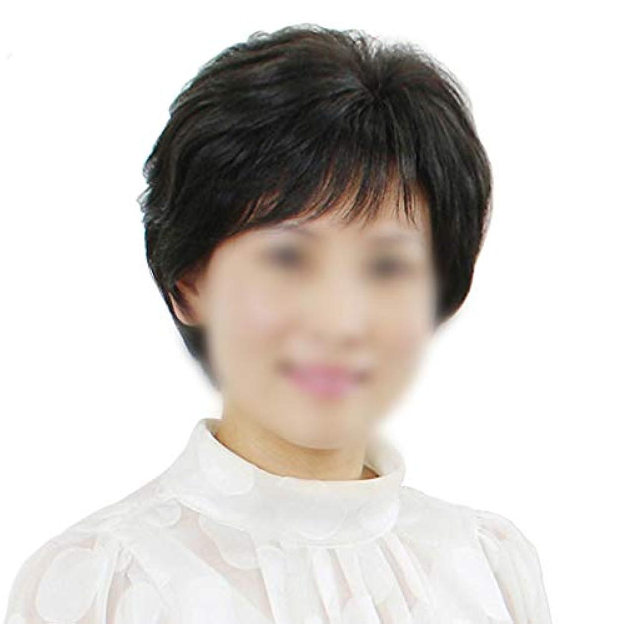 ボア現代決定するYOUQIU ウィッグレディショートヘア実在の人物髪ショートカーリー母ウィッグウィッグ中年 (色 : Dark brown, Design : Hand-woven heart)