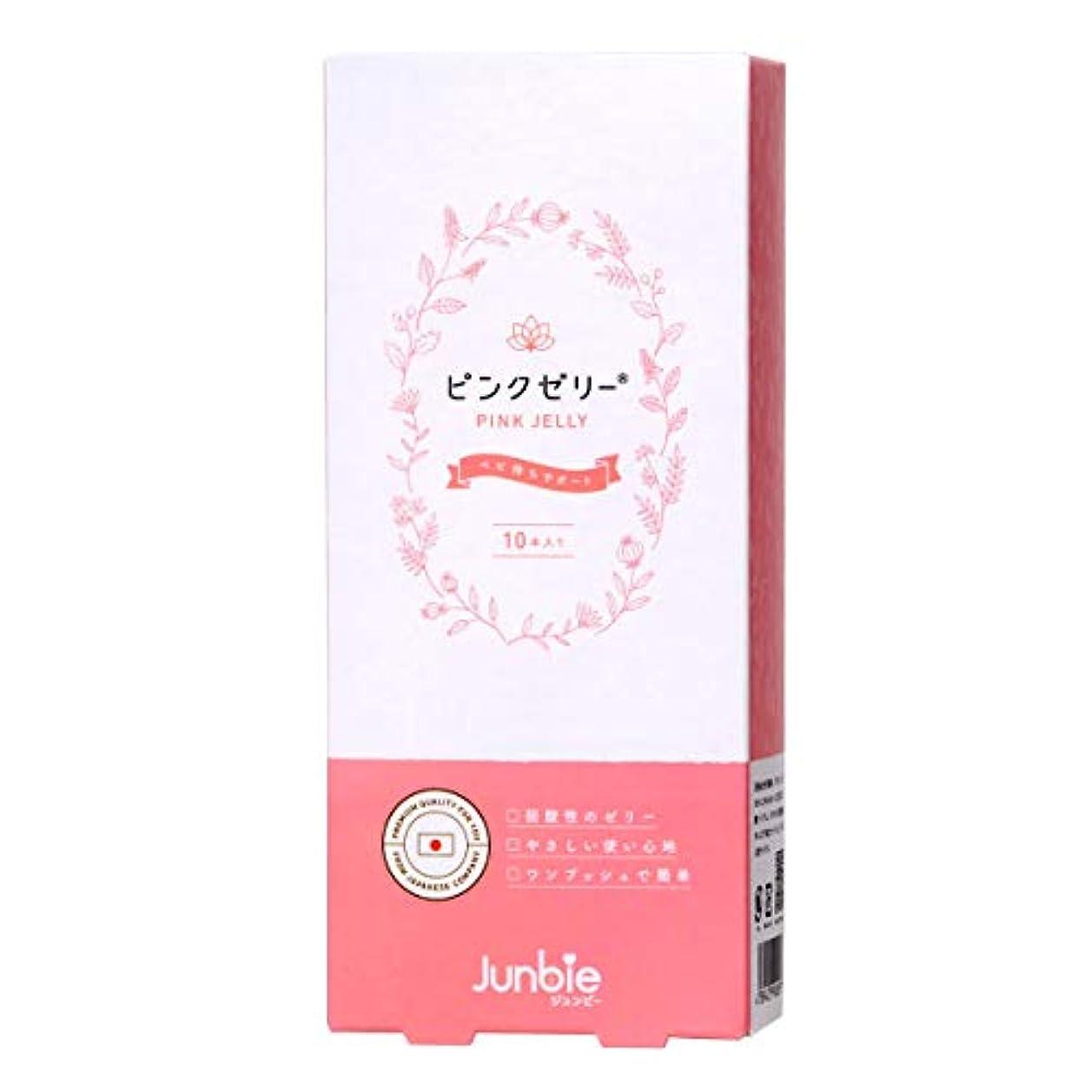 延ばす制限された取り消す【正規品】ピンクゼリー 10本入り 専門家と共同開発 日本人女性に最適な量とpH値
