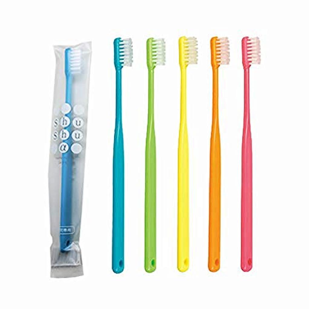 正統派一般化する有彩色の歯科専売品 大人用歯ブラシ FEED Shu Shu α(シュシュアルファ)×10本 M(ふつう)