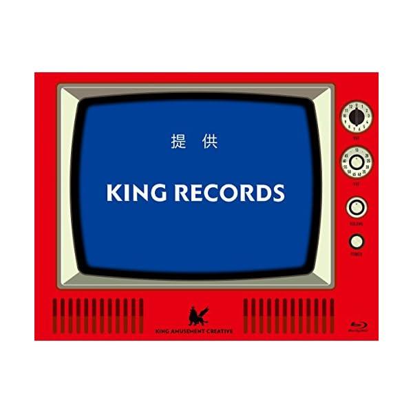 上坂すみれのヤバい○○ Blu-rayBOXの紹介画像2