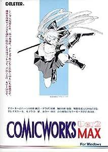 COMICWORKS Max Ver2 For Windows