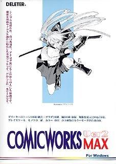 COMICWORKS