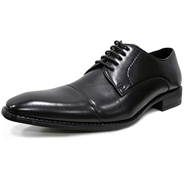 [神戸リベラル] 軽量?撥水ストレートチップ紳士靴 ビジネスシューズ メンズ LB209