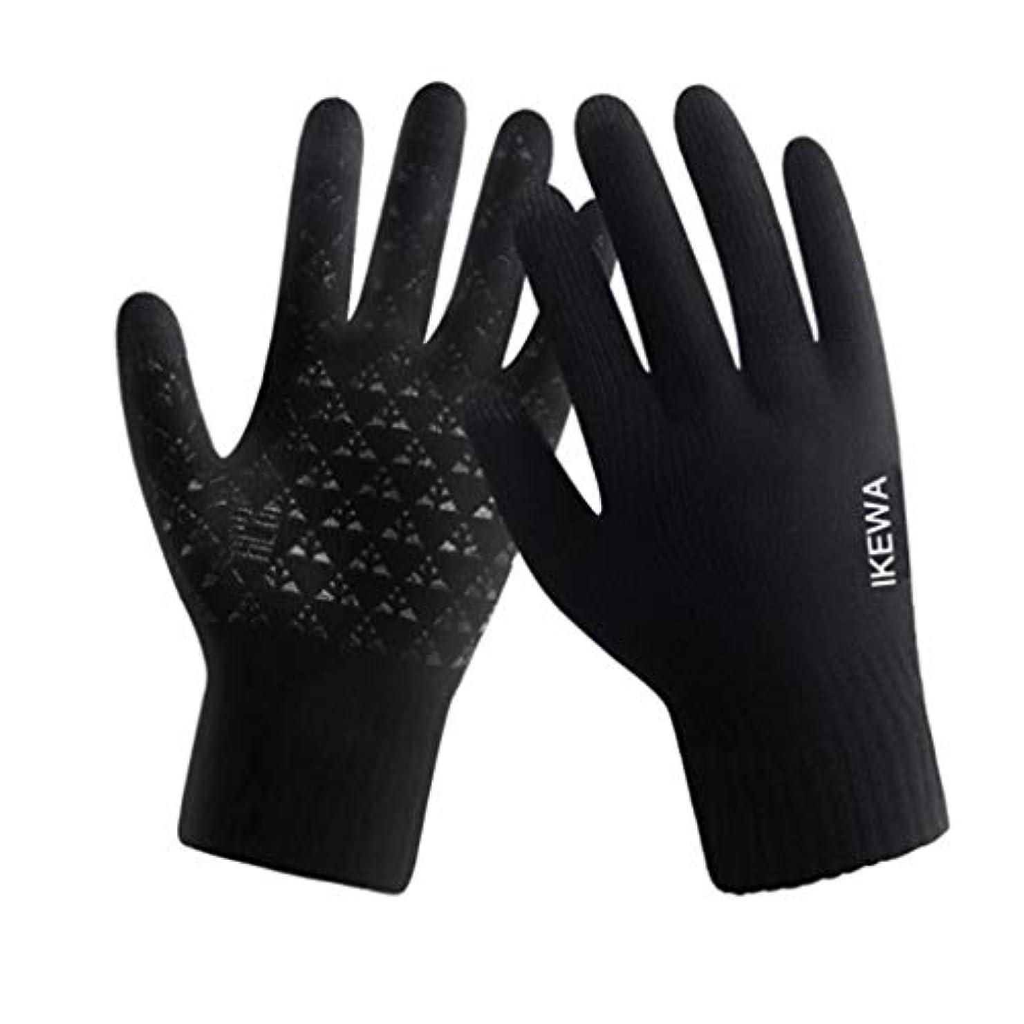 冬の羊毛の手袋、男性と女性、サイクリング、暖かいニット、タッチスクリーン、5本指の手袋、黒(男性)